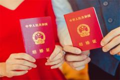 法定结婚年龄降到18岁是真的吗 18岁可以领结婚证么2019