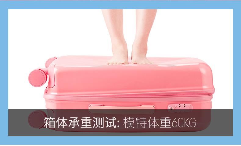 韩版小清新糖果色行李箱