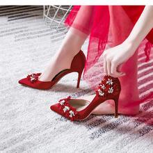 甜美珍珠花朵高跟敬酒服婚鞋
