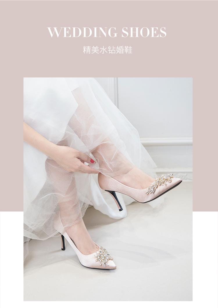 女王之冠奢华大气水钻缎面高跟婚鞋