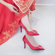 优雅方形钻扣款缎面高跟婚鞋