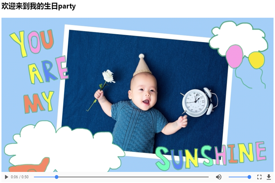 宝宝周岁电子相册怎么做
