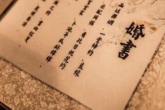 中国古代结婚誓词 唯美经典的誓词大全