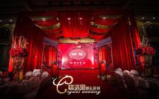 中国式结婚的禁忌讲究