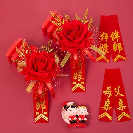 中式玫瑰结婚胸花