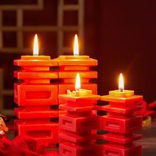 双喜蜡烛一对