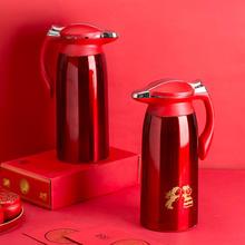 中国红玻璃内胆保温壶