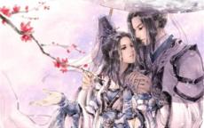 古代最美结婚誓词怎么说