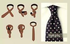 西装领带怎么打