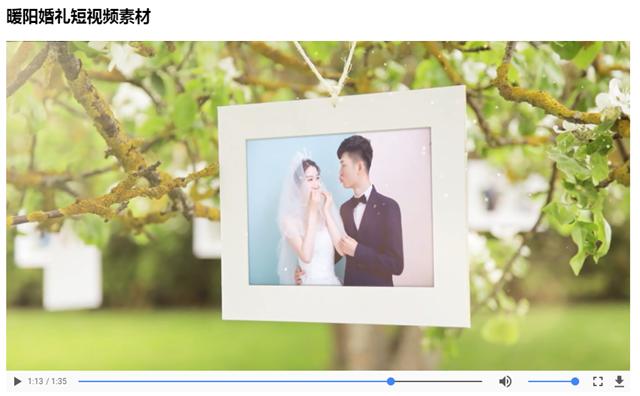 结婚祝福视频的制作步骤