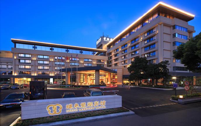杭州蝶来望湖宾馆