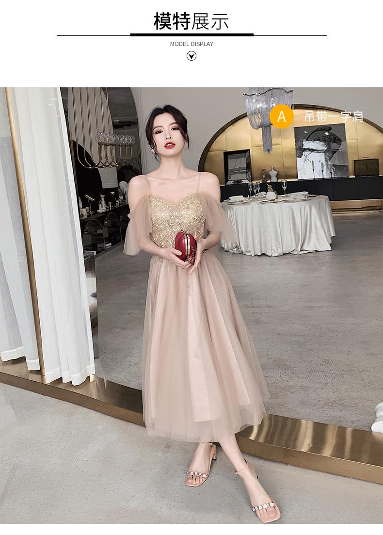 优雅刺绣气质显瘦伴娘服