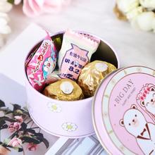 创意礼品糖果盒含糖婚礼喜糖巧克力成品