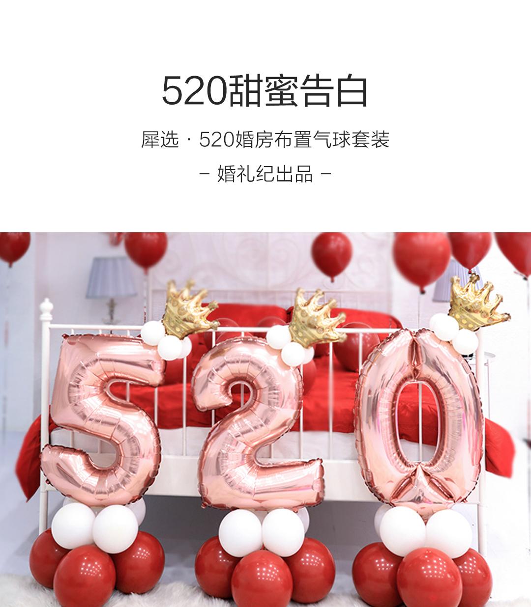 520立柱创意路引气球