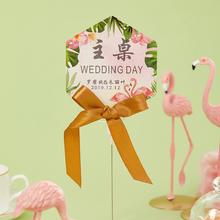 定制版火烈鸟婚礼席位签到台