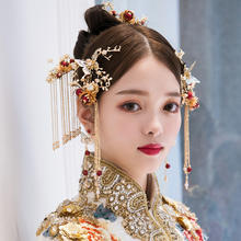 2019新款中式新娘龙凤褂凤冠流苏发簪套装