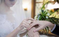 西式婚礼流程大全