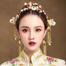 2019新款中式新娘婚礼简约发饰套装