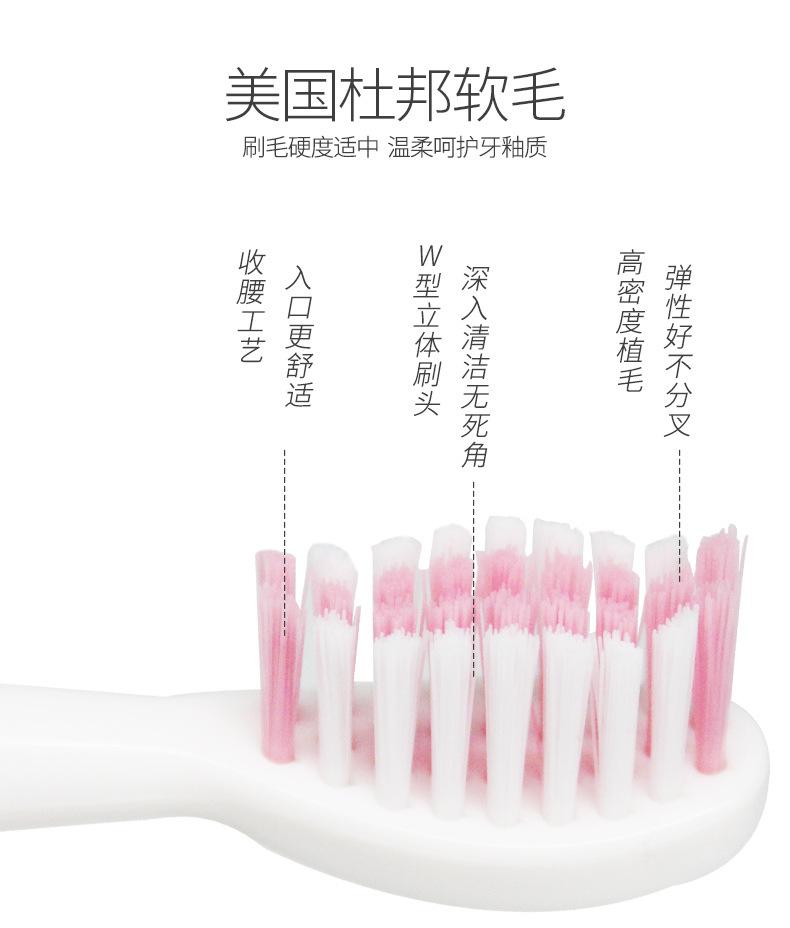 【一对装】情侣声波5档防水充电电动牙刷