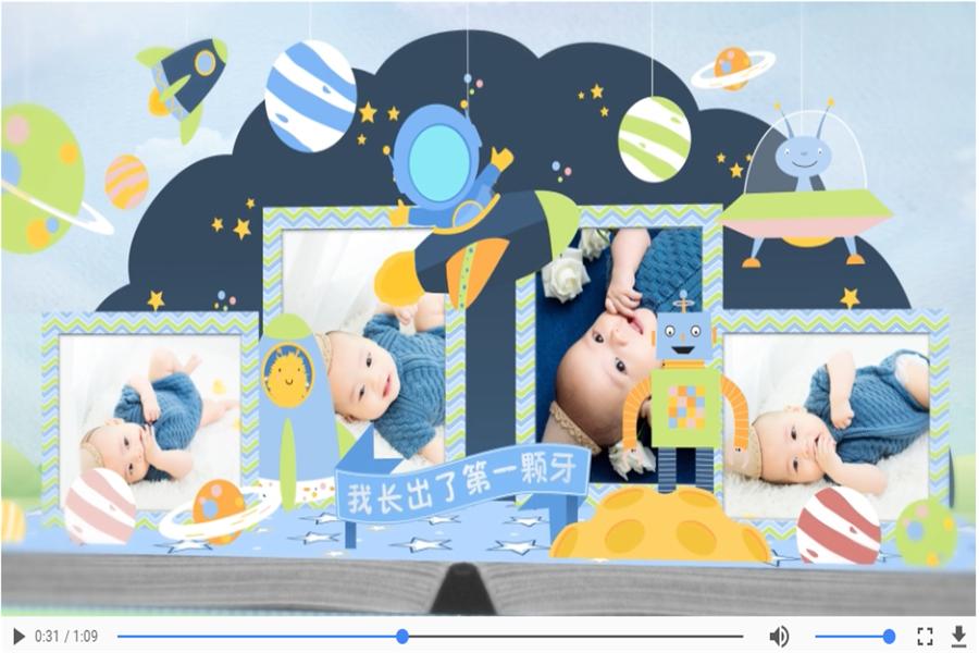 宝宝成长记录相册寄语