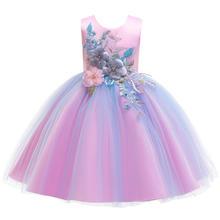 蕾丝拼色花童公主裙蓬蓬裙礼服