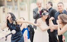 婚礼宾客互动游戏推荐