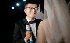 婚礼新郎对新娘的誓词感人范文
