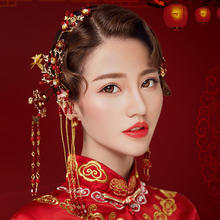 【红色佳人】中式新娘秀禾头饰套装