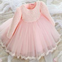 秋季长袖公主蕾丝裙蓬蓬裙小礼服
