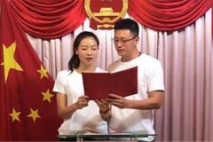 结婚证在哪里领 领证的流程是什么样的