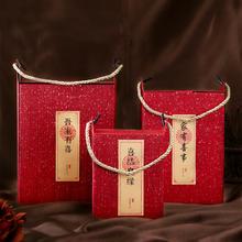 中式婚礼糖果盒子中国风套装手拎盒