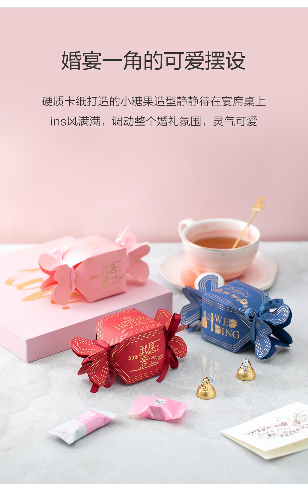 日系风格糖果糖盒