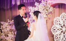 婚礼新郎对新娘说的话感人