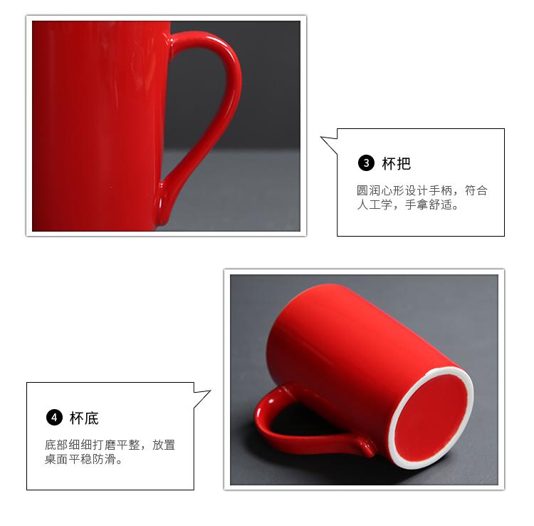 【一对装】红色陶瓷情侣对杯免费刻字