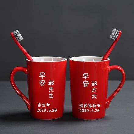 红色陶瓷情侣对杯免费刻字