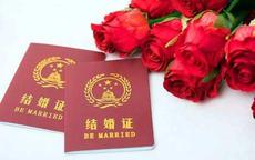 婚姻登记需要什么资料 2019结婚登记全攻略
