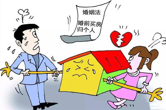 结婚半年离婚财产怎么分