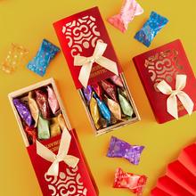 【易融 仅发江浙沪】明治雪吻巧克力婚礼糖盒 8粒装