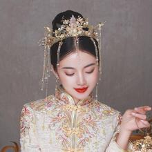 2019新款中式新娘结婚流苏发梳结婚龙凤褂配饰套装