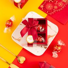 【成品含糖】瑞士莲巧克力成品喜糖 2粒礼盒装