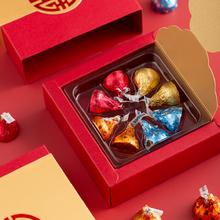 【成品含糖】欧式轻奢拼接色好时成品喜糖礼盒