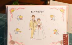 送闺蜜新婚贺卡祝福语怎么写