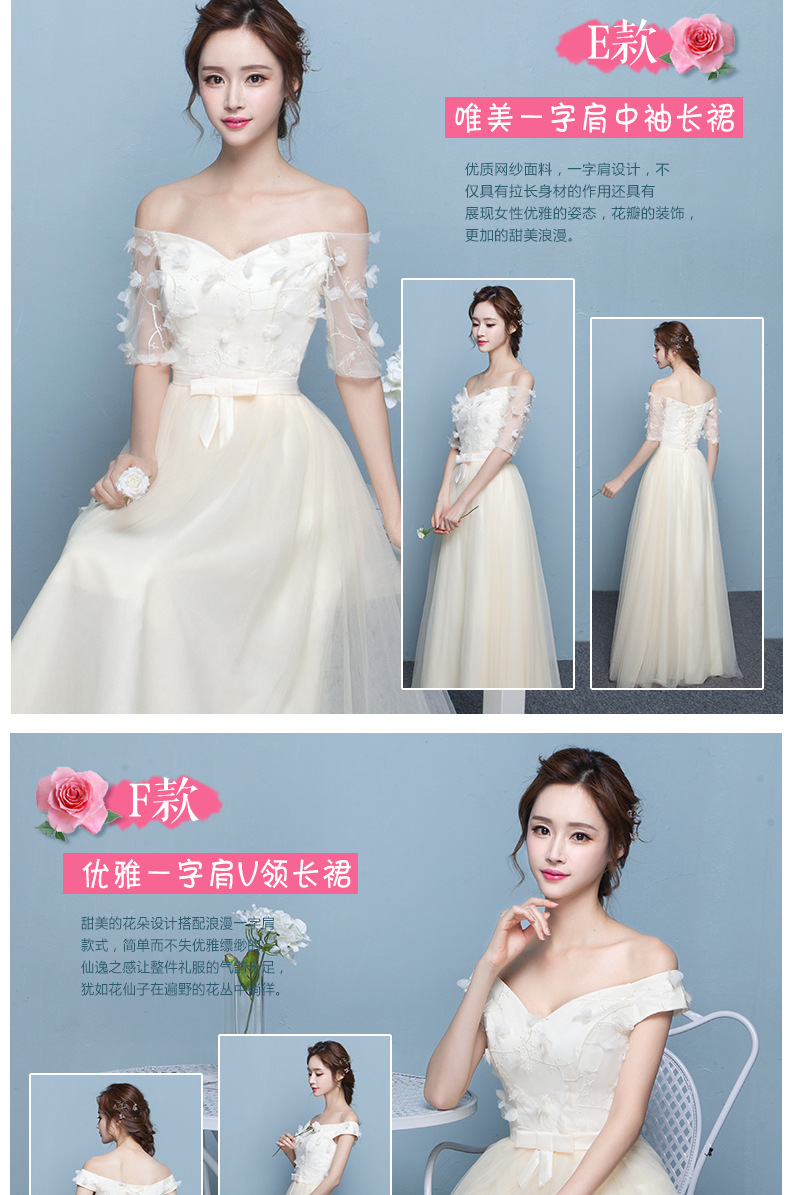 韩式香槟色花瓣显瘦绑带姐妹伴娘服