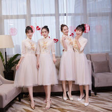 2019新款中式修身显瘦姐妹团伴娘服