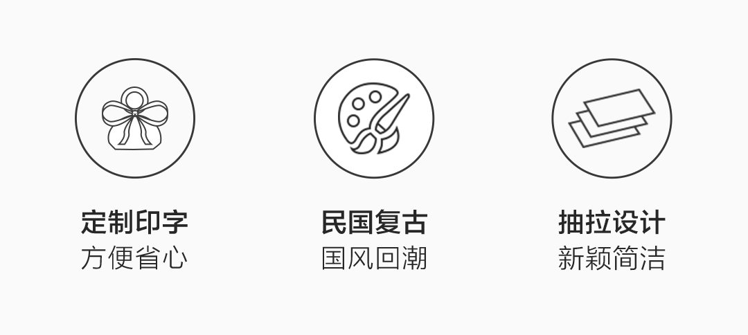 新中式吾家有喜请柬