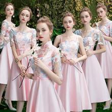 2019新款中式粉色中长款中国风姐妹团伴娘服
