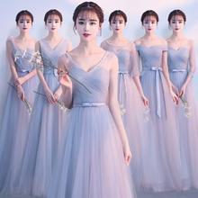2019新款长款绑带显瘦时尚姐妹装伴娘服