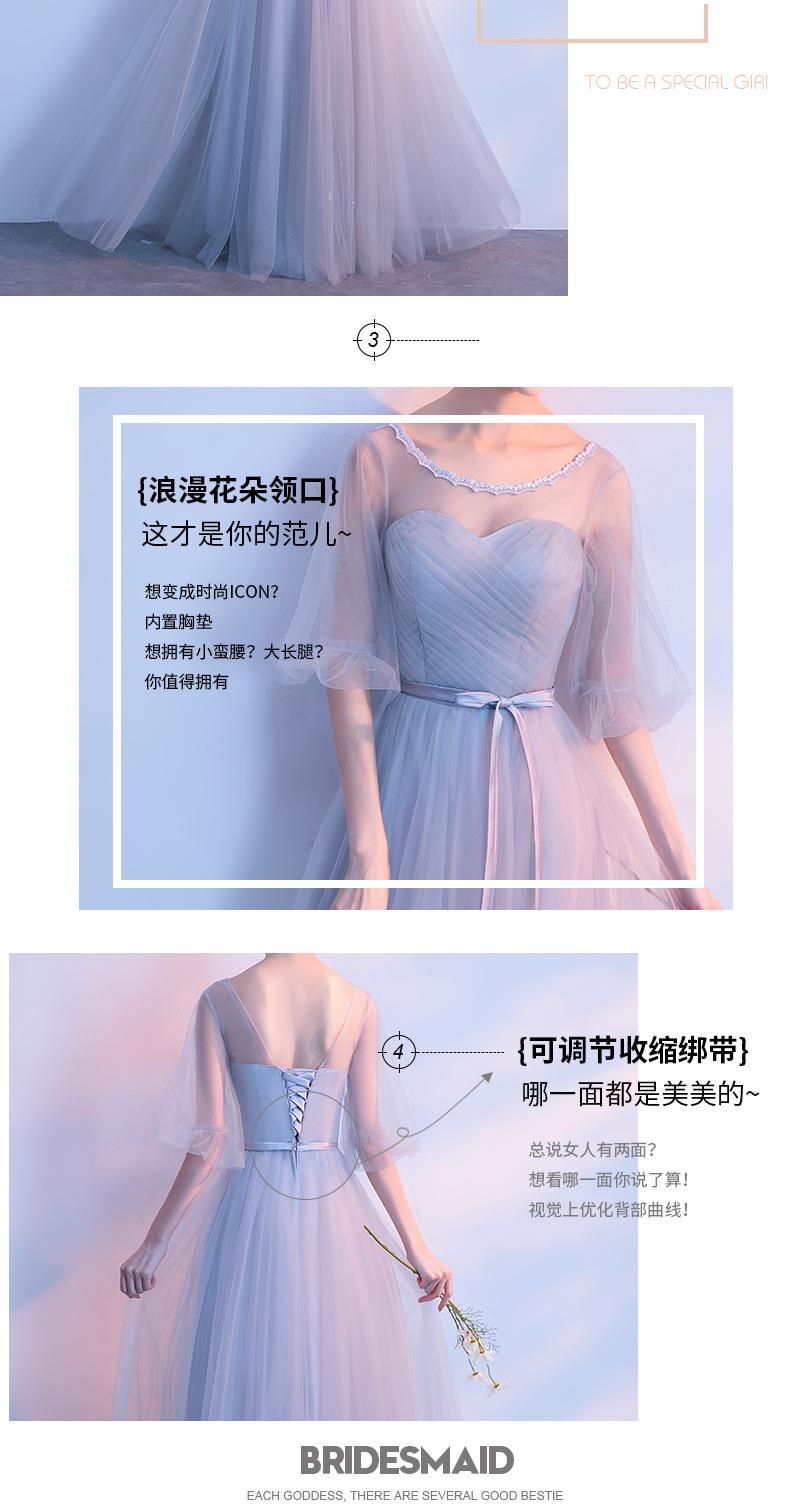 气质绑带显瘦长款伴娘服