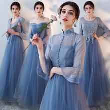 蓝色优雅显瘦姐气质伴娘服