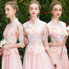 2019新款中式粉色甜美气质中国风姐妹团伴娘服
